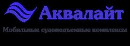 Аквалайт